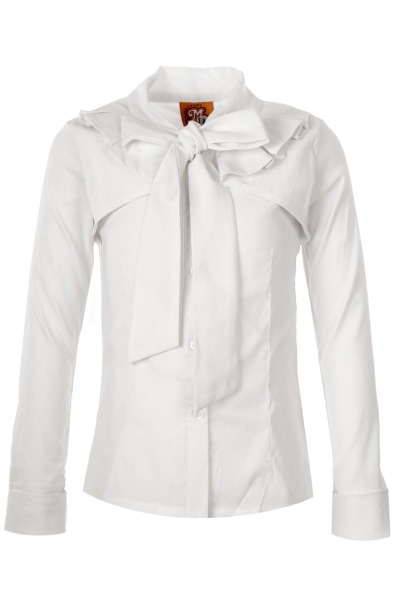 Где В Туле Купить Блузку Для Школы