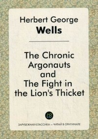 The Chronic Argonauts and The Fight  in The Lion's Thicket